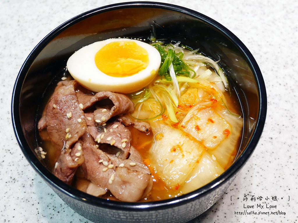 台北西門町平價日本料理餐廳壽司海鮮推薦點爭鮮 (2)