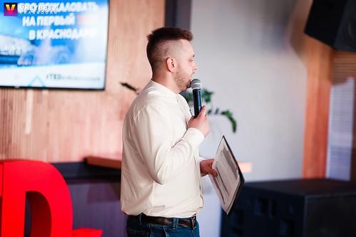 TEDx SolnechnyOstrov