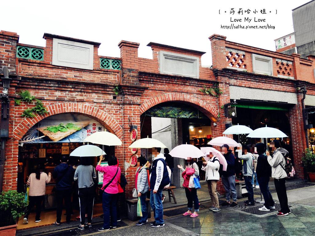 新北一日遊景點推薦三峽老街小吃 (19)