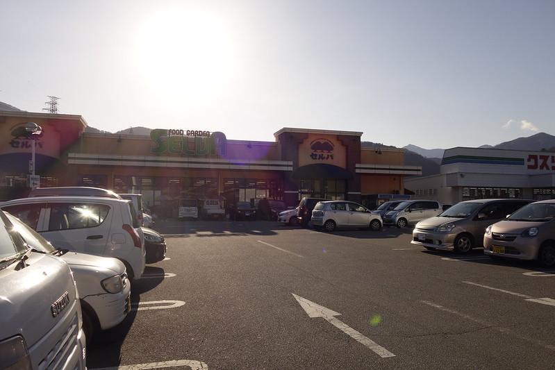 セルバ(ゼブラ)みのぶ店