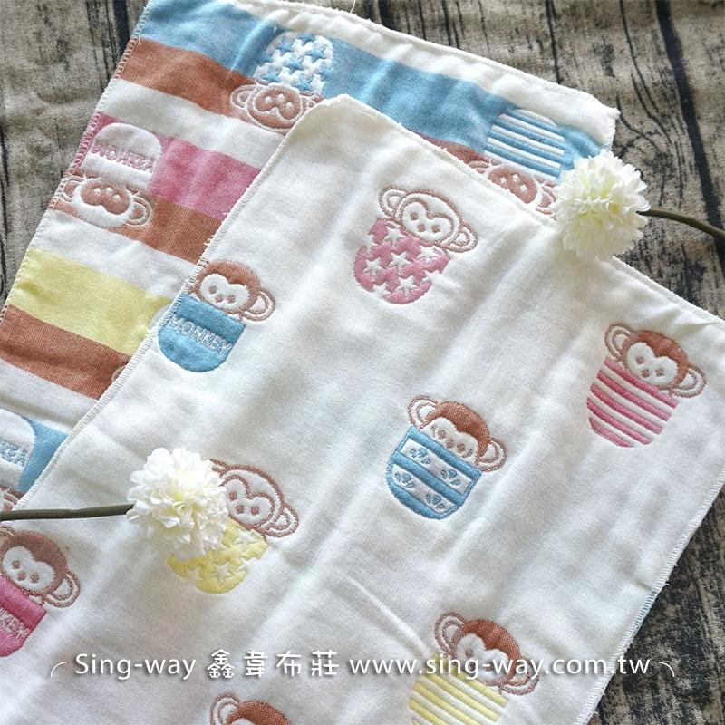 彩色口袋猴六層紗 六重紗 嬰兒紗布衣 手帕 沐浴巾 毛巾 雙面布料 CA2990005