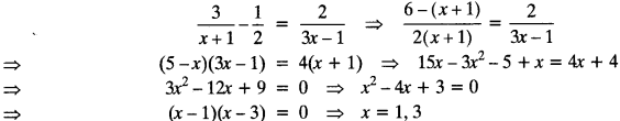 Quadratic Equations Chapter Wise Important Questions Class 10 Mathematics 60