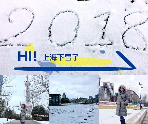 【2018特輯】一夜之間, 上海成了冰雪世界