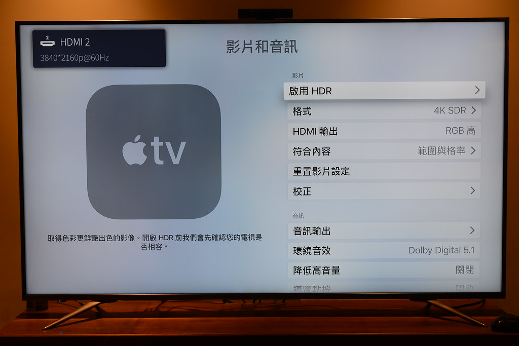 AppleTV4K_SDR