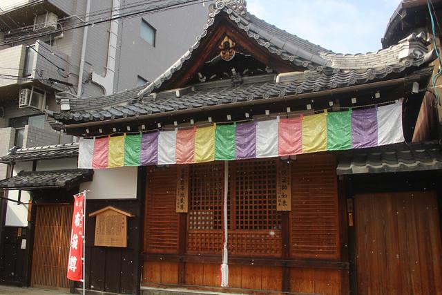 daifukuji-gosyuin01002