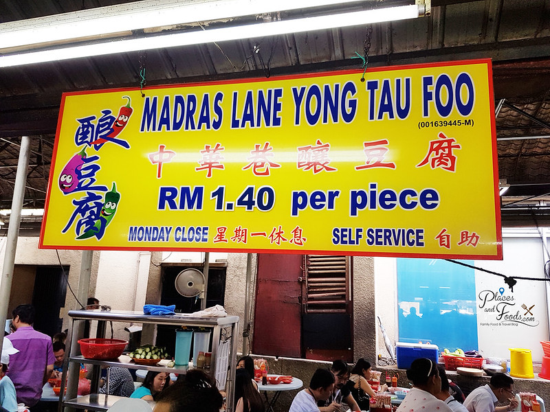 madras lane yong tau fu price