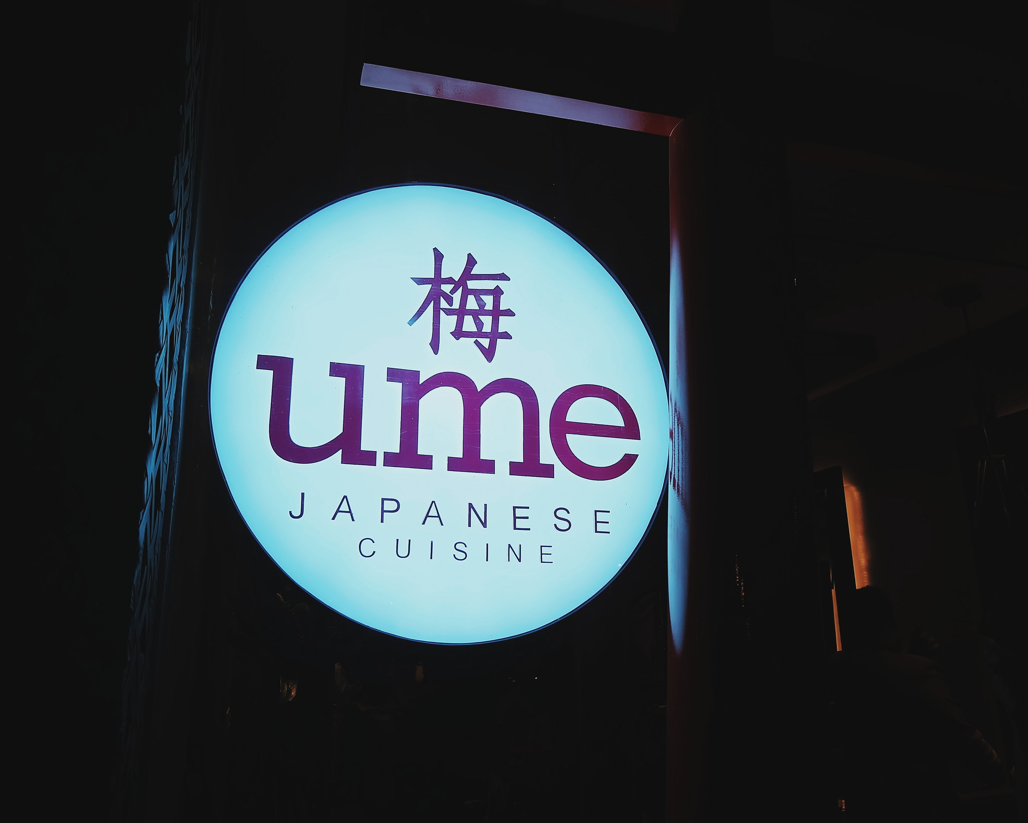 Bai Hotel Cebu Review Ume Japanese Restaurant Cebu