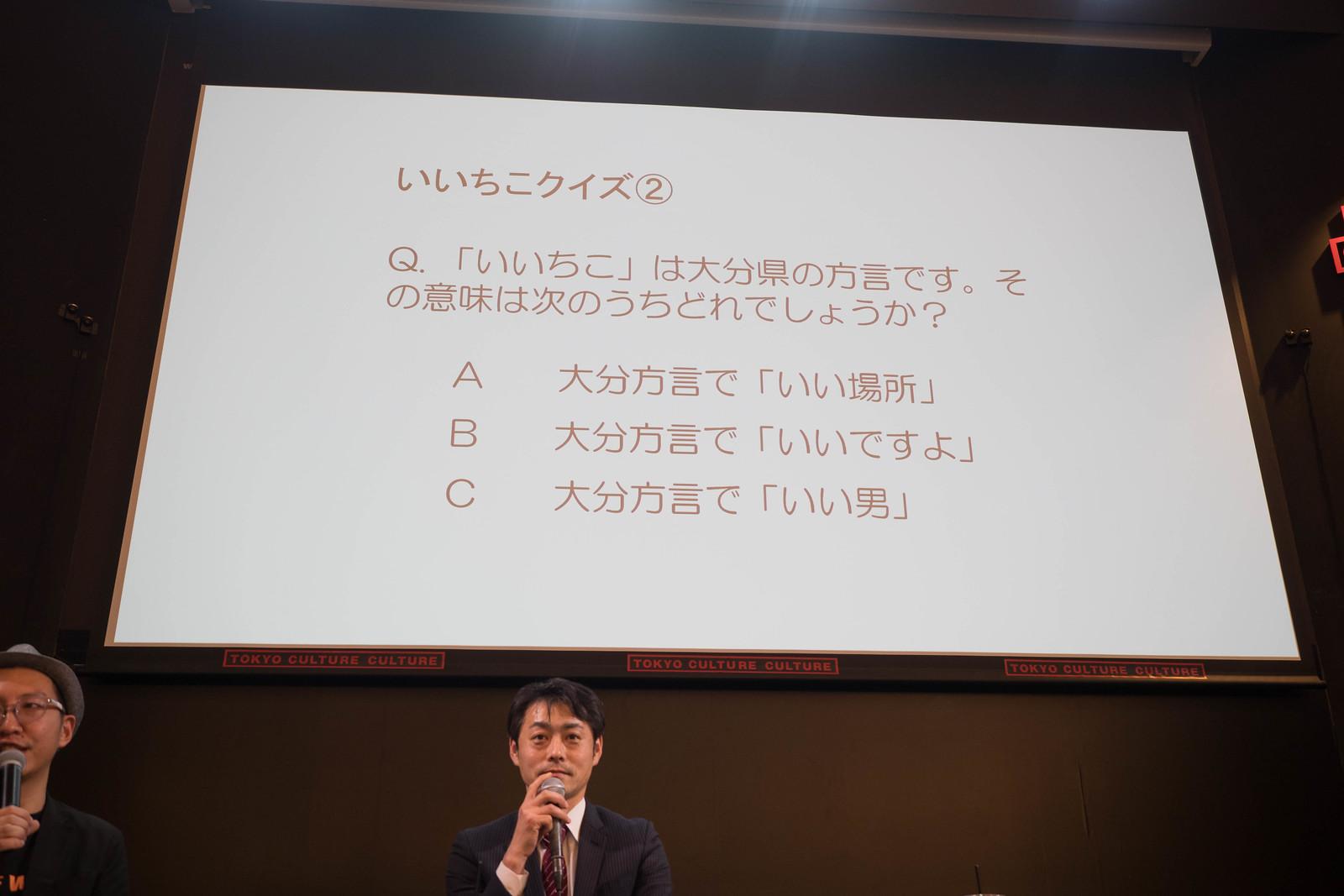 iichiko_Quiz-5