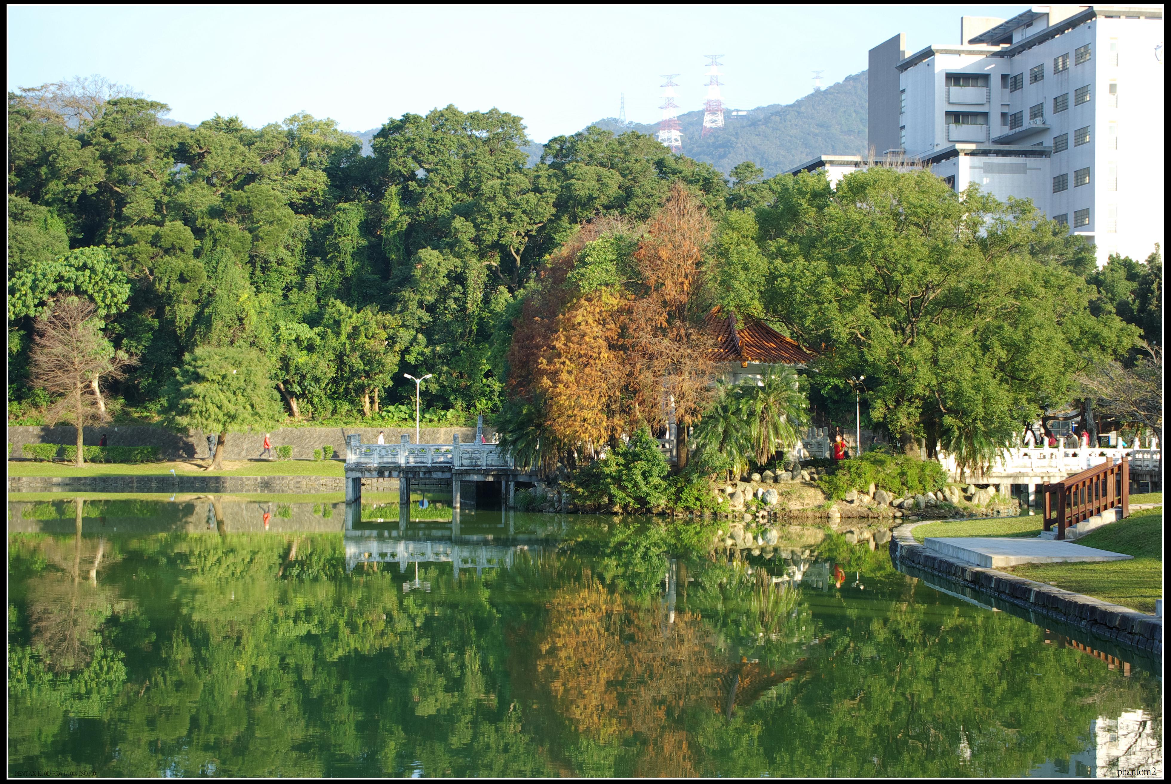 路過碧湖公園