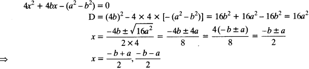 Quadratic Equations Chapter Wise Important Questions Class 10 Mathematics 33