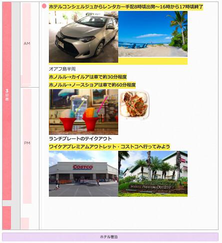 スクリーンショット 2018-02-09 16.16.58