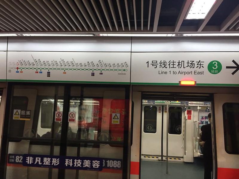 shenzhen station