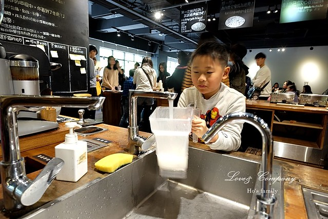 【內湖美食】覺旅咖啡Journey Kaffe(陽光店)31