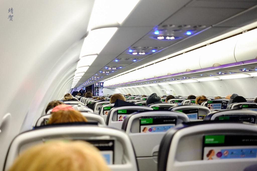 Boarding Air NZ