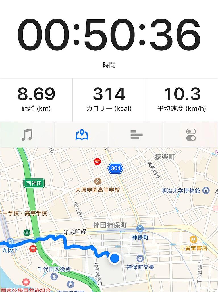 20180119_Night Run (4)