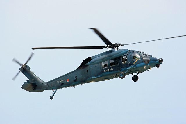 救難教育隊 UH-60J 78-4567 IMG_3181_2