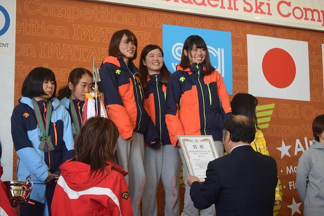 Photo:女子クラブ総合 優勝 By SSCI-iwatake