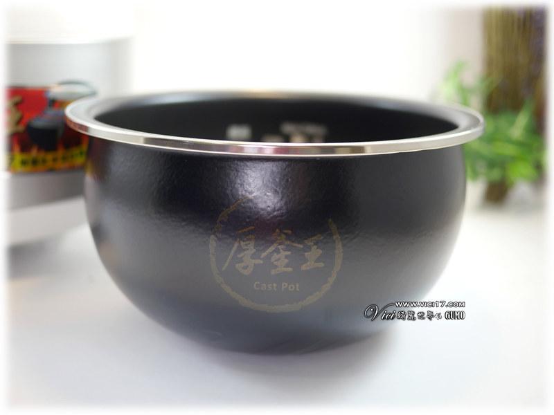 0122鍋寶電鍋038