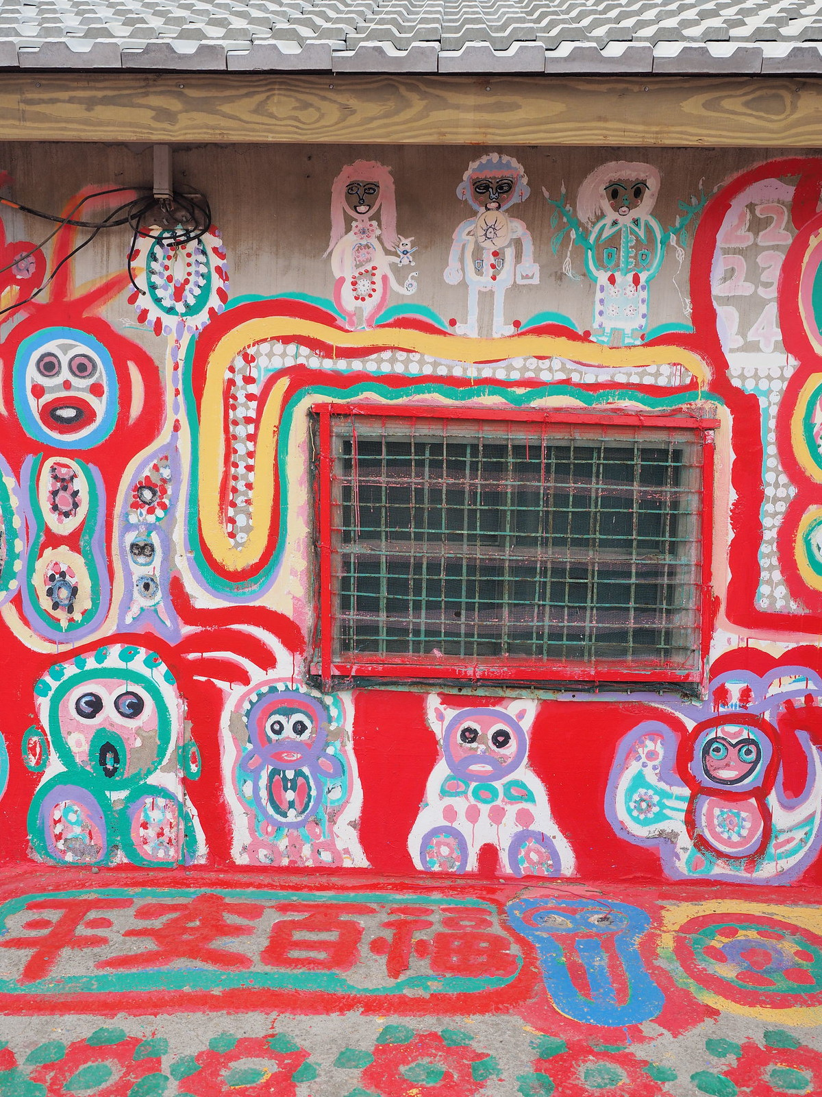More characters at Rainbow Village (彩虹眷村)