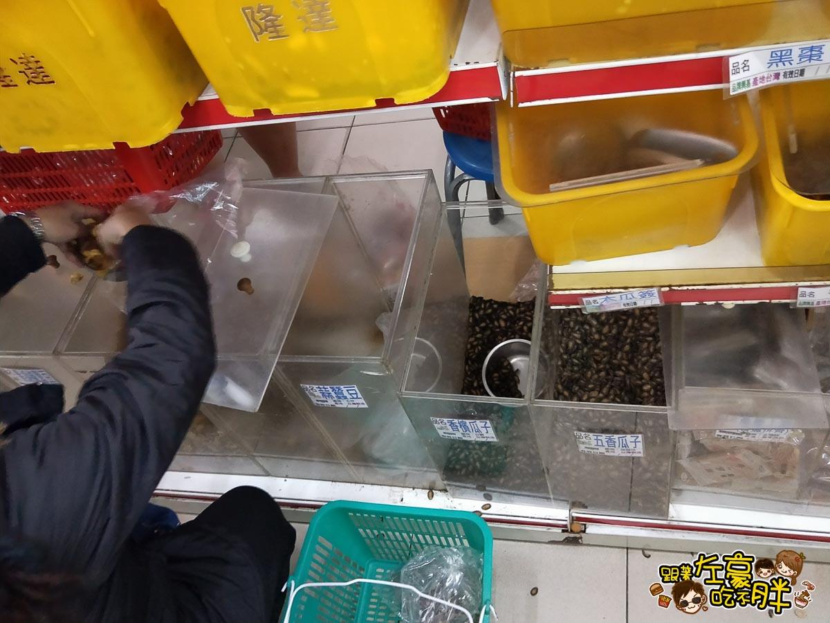屏東餅乾零食批發隆達食品飲料-24