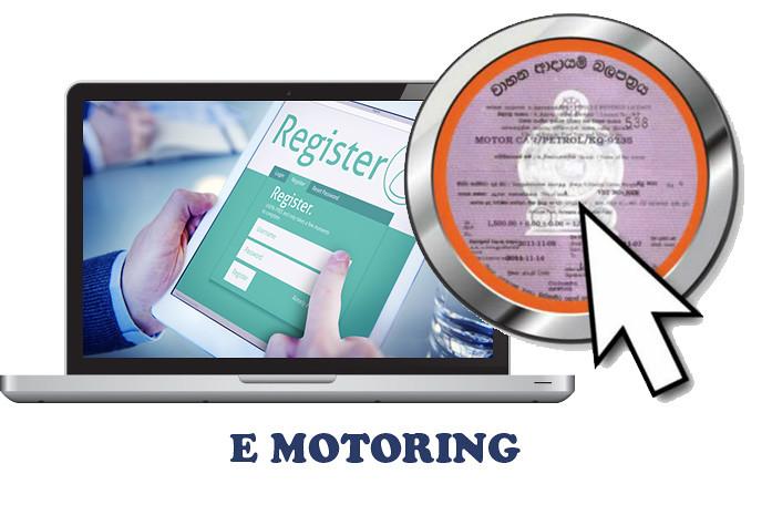 e motoring - Workshop - E MOTORING AWARENESS PROGRAM