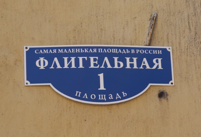 Vas-11