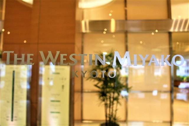 westinmiyako-kyoto091