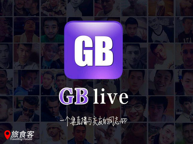 GBLIVE