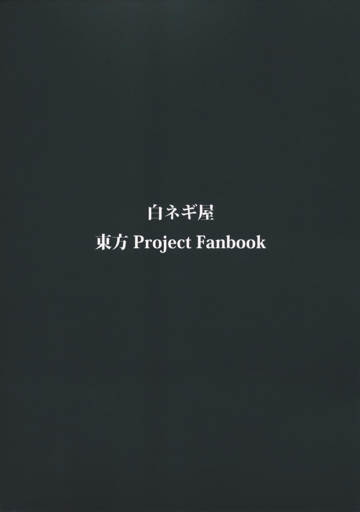 HentaiVN.net - Ảnh 29 - NTR crisis - Oneshot