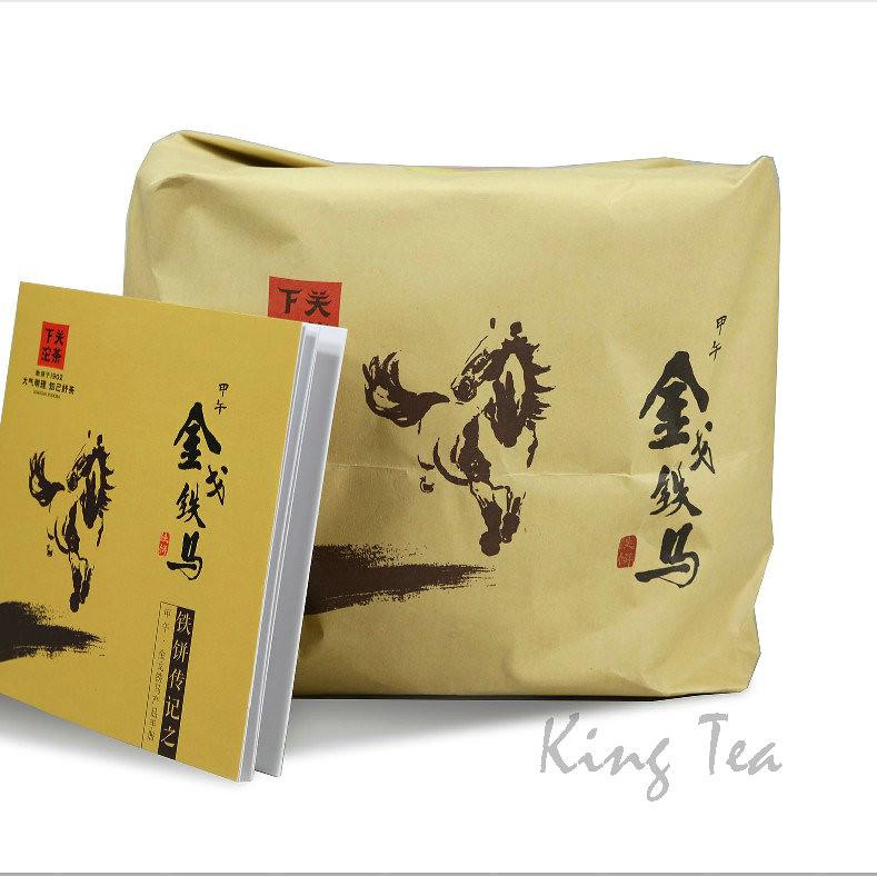 2014 XiaGuan JinGeTieMa Iron Cake 357g   YunNan        Puerh Raw Tea Sheng Cha