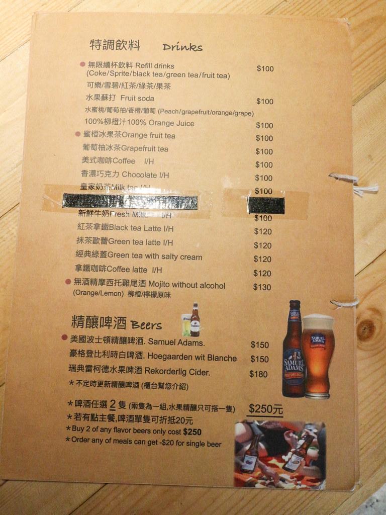 stan & cat 史丹貓美式餐廳 (12)