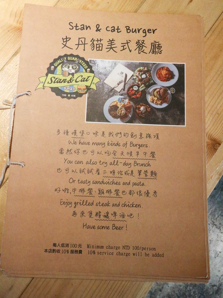 stan & cat 史丹貓美式餐廳 (8)