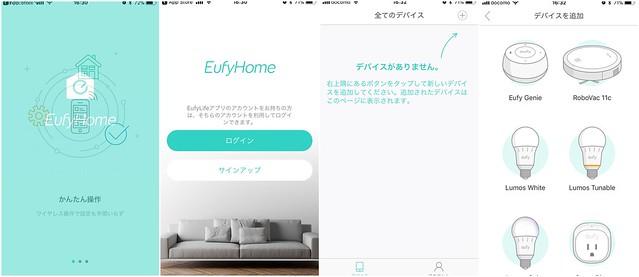 Eufy_home02