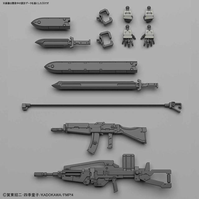 BANDAI 《驚爆危機IV》「M9 Gernsback(ガーンズバック) Ver.IV」  一般機 / 梅麗莎·毛專用機  1/60比例組裝模型