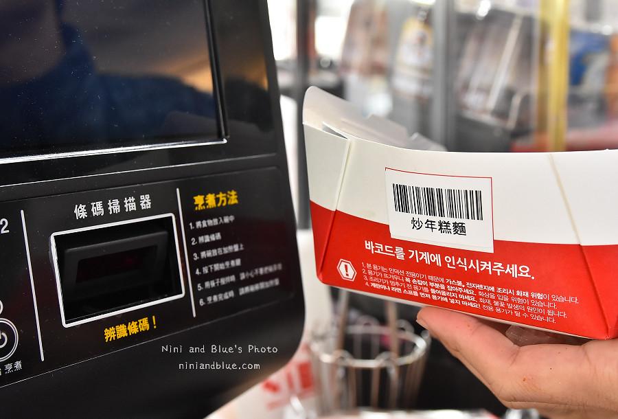 萊爾富 韓國泡麵機13