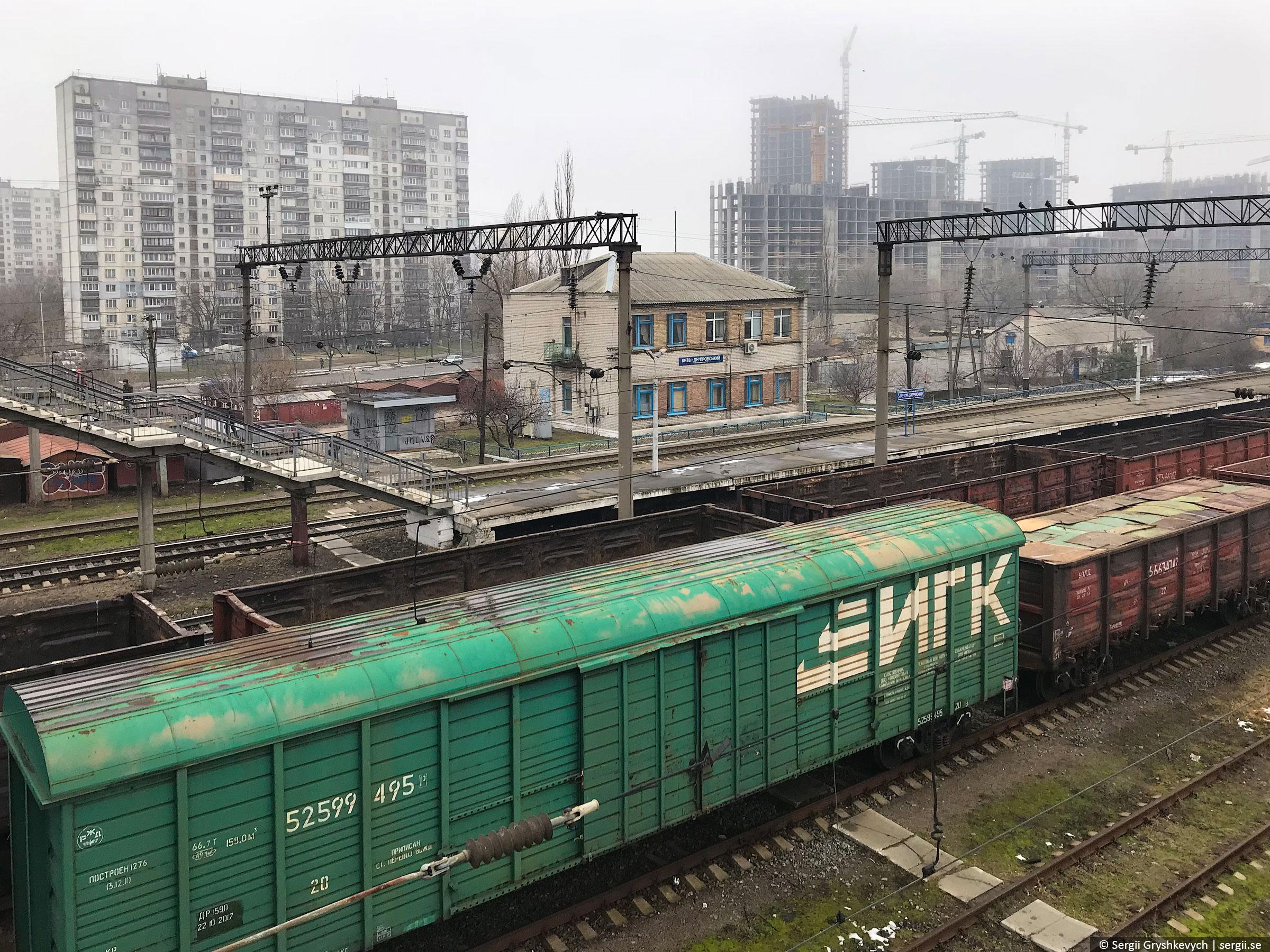 kyiv-darnytsia-livoberezhna-44