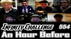 Infinity Challenge Ep.554