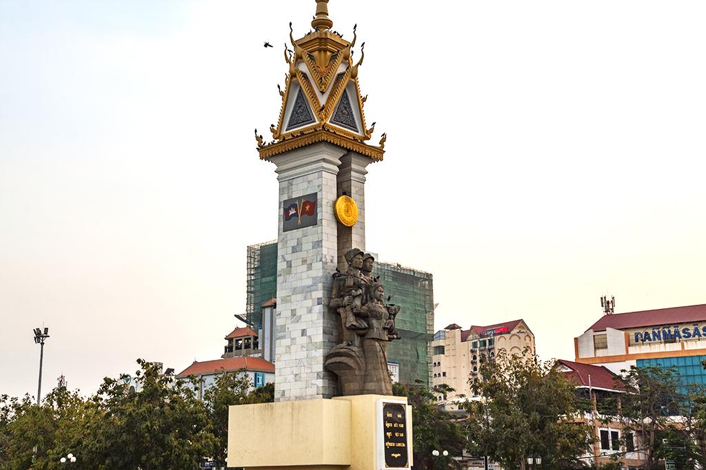 Vietnam Cambodia Friendship Monument--Phnom Penh