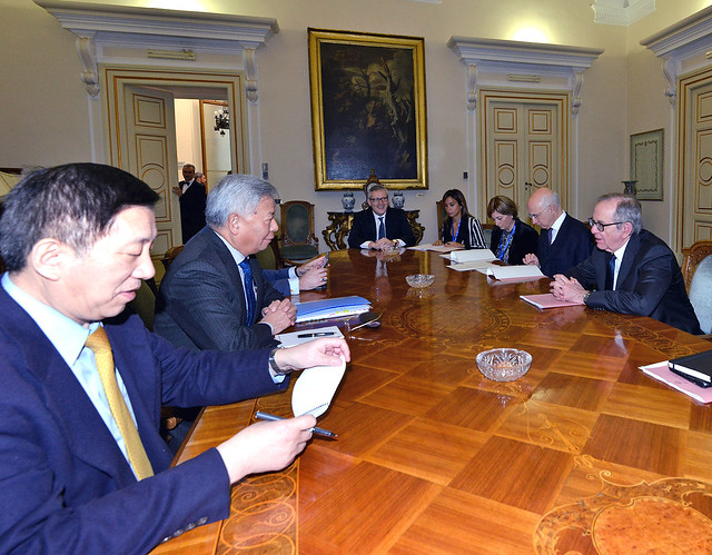 Roundtable Discussion with AIIB The Asian Infrastructure Investment Bank
