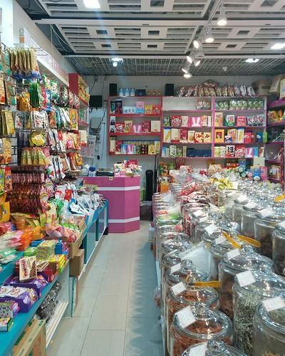 Pacific Mall (5) #toronto #markham #pacificmall #shoppingmall #latergram #candy