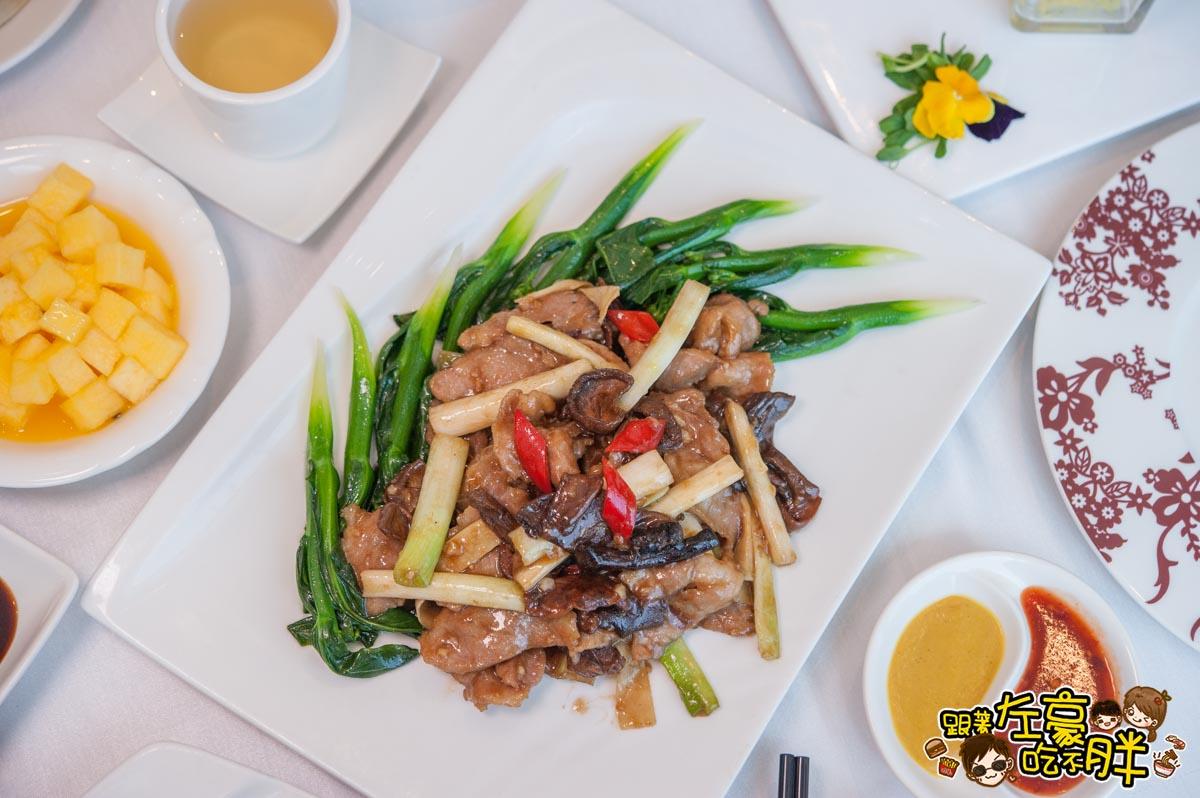 高雄國賓大飯店-粵菜廳-23