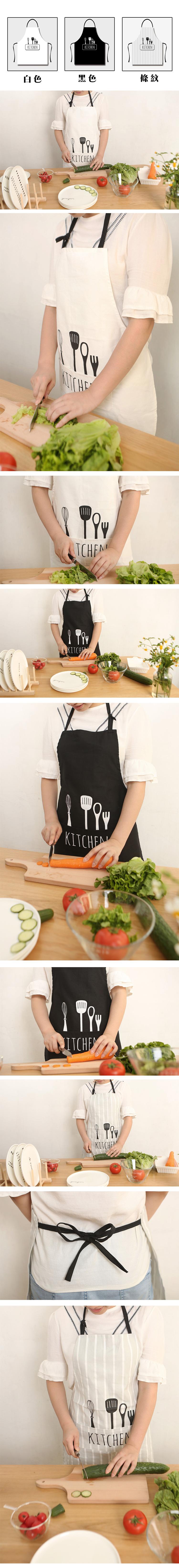 廚房簡約圍裙EC