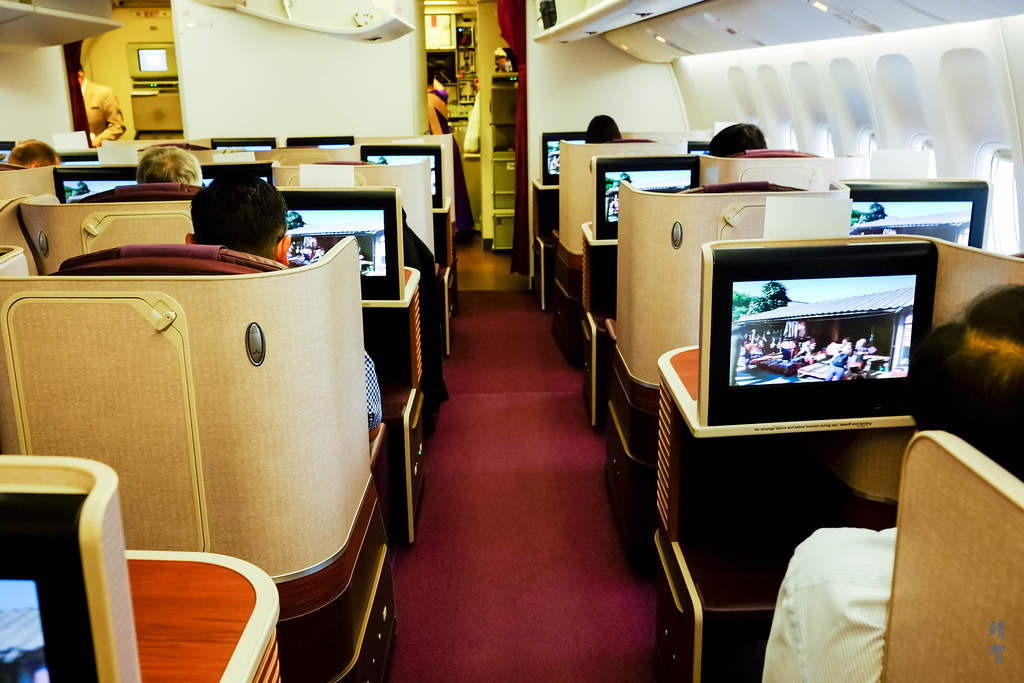 Aisle view in the cabin