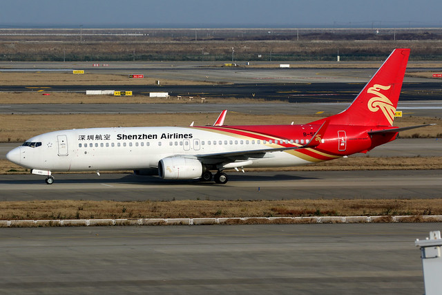 Shenzhen Airlines | Boeing 737-800 | B-5690 | Shanghai Pudong