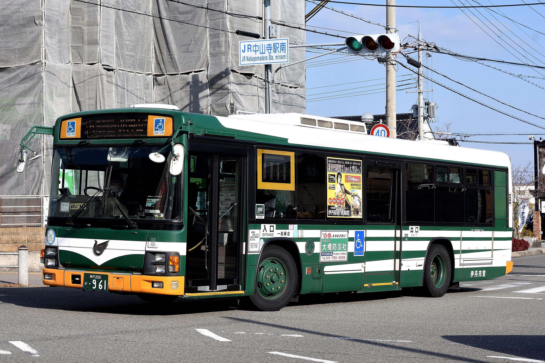 Itami_961