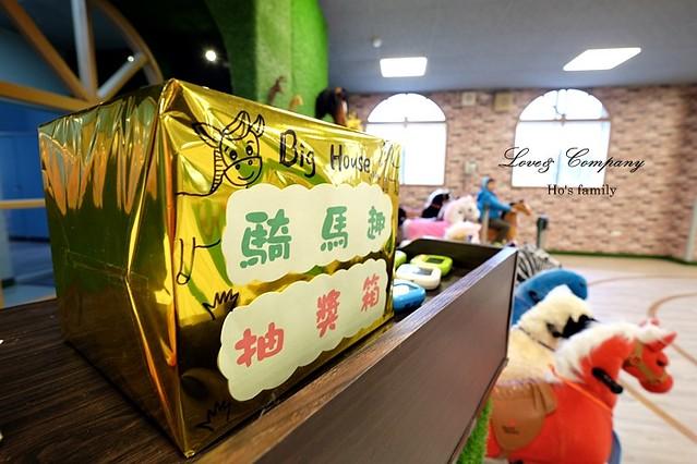 【新竹親子餐廳】大房子親子成長空間16