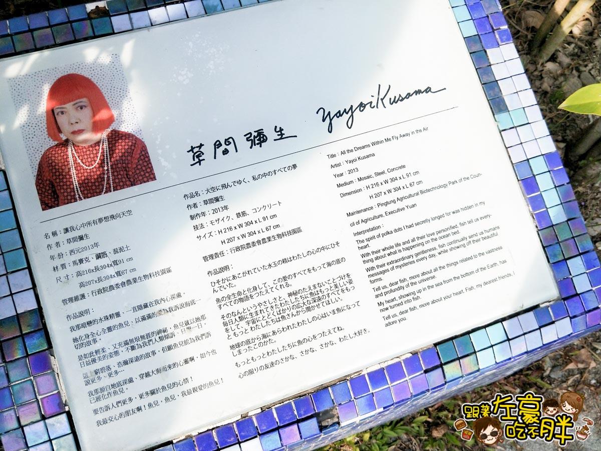 屏東生技園區國際級水族展示廳-49