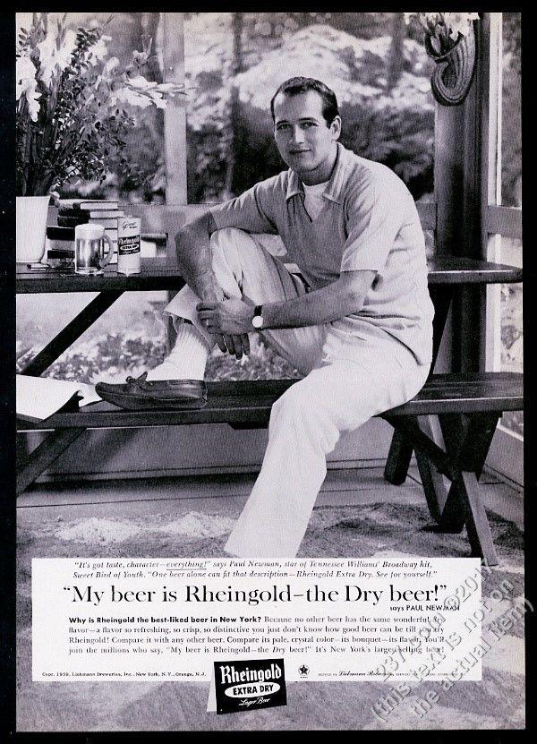 Rheingold-1958-paul-newman