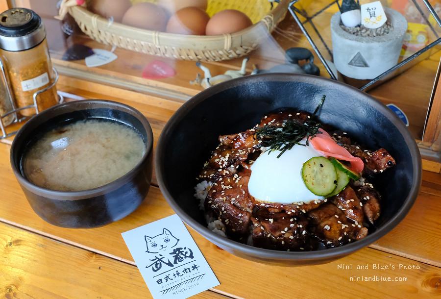 武藏日式燒肉丼.台中丼飯09