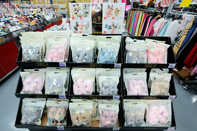 WOBO 襪寶棉織用品暢貨中心 (7)